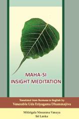 Maha-Si-Insight-Meditation_cover
